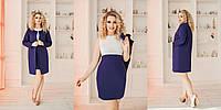Красивое женское платье с накидкой большого размера +цвета, фото 1