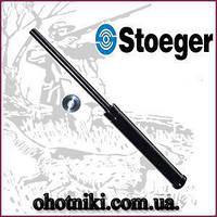 Газовая пружина  Stoeger  Suppressor Combo