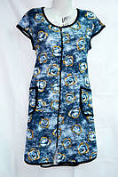 Женский халат оптом со склада