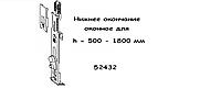 Нижнее окончание оконное MACO (500-1800)