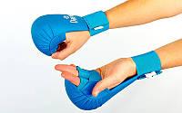 Перчатки для каратэ DAEDO BO-5076-BL (PU, р-р L, синий, манжет на резинке)