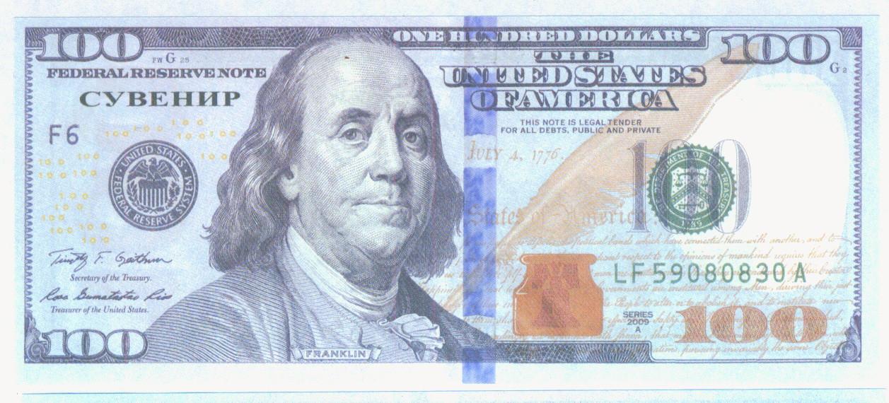 """Деньги сувенирные """"100 долларов"""" (новые). В упак: 80 шт."""