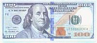 """Деньги сувенирные """"100 долларов"""" (новые). В упак: 80 шт., фото 1"""