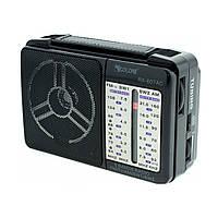 Цифровой радиоприемник RX 607