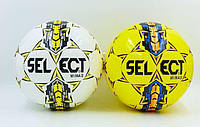 Мяч футзальный №4 SELECT MIMAS