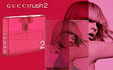 Gucci Rush 2 туалетная вода 75 ml. (Тестер Гуччи Раш 2), фото 4