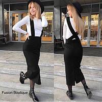 Женская юбка на широких бретелях +батал
