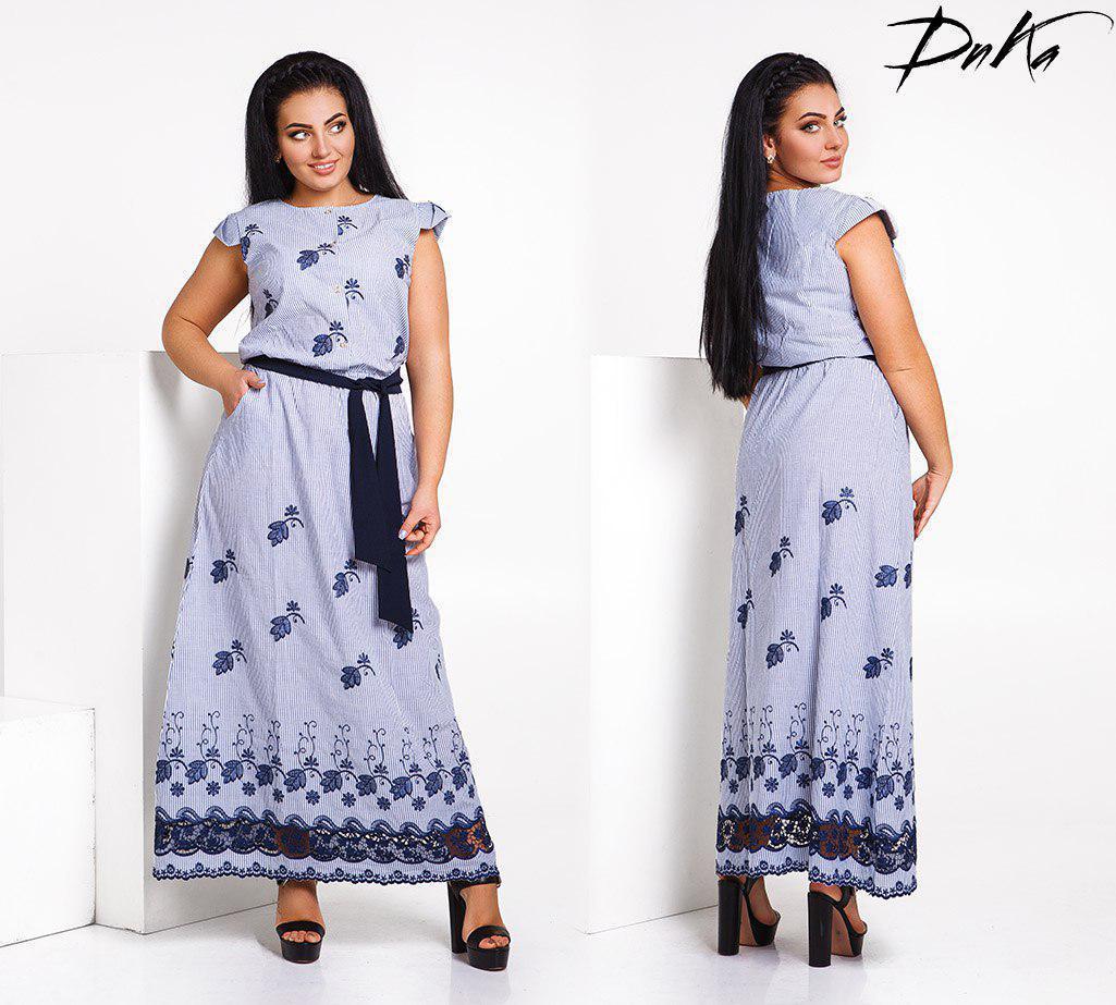 4bc6deeca58c477 Женское летнее платье в пол с узорами Большого размера - TAVIT.shopping в  Харькове