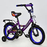 *Велосипед 2х колесный (14 дюймов) с дополнительными колесами ТМ Corso ФИОЛЕТОВЫЙ арт. 14120