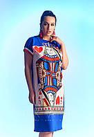 Женское летнее платье миди Большого размера