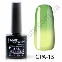 Термогель-лак Lady Victory GPA - 15, 7.3 мл