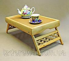 Столик-поднос для завтрака Юта карри