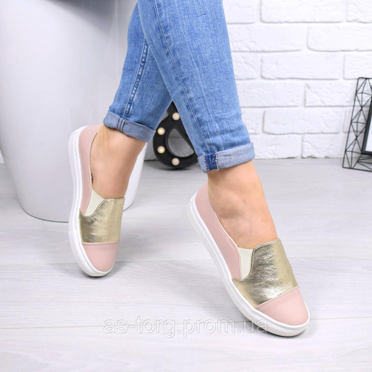 8b254cbe9778 Кеды мокасины слипоны женские Amour пудра с золотом 4922, спортивная обувь,  фото 1