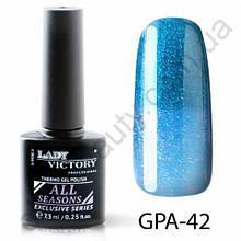 Термогель-лак Lady Victory GPA - 42, 7.3 мл