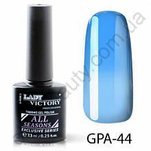 Термогель-лак Lady Victory GPA - 44, 7.3 мл