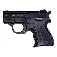 Стартовые пистолет Stalker M906
