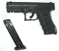 Стартовые пистолет Stalker 917