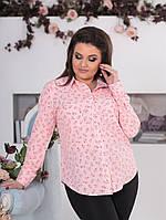 Женская рубашка с длинным рукавом Большого размера