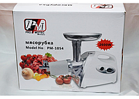 Мясорубка электро Promotec PM1054, Электромясорубка с насадкой для томата 2600W, Мясорубка для кухни