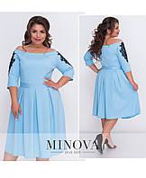 81934f4d591 Женственное платье с открытыми плечами и расклешенным отрезным подолом А -силуэта.