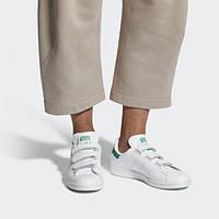 Кожаные мужские кроссовки Adidas Stan Smith S75187