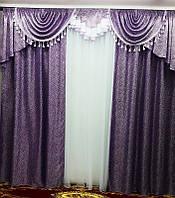 Комплект штор с ламбрекеном для зала, спальни Adriana (сирень), фото 1