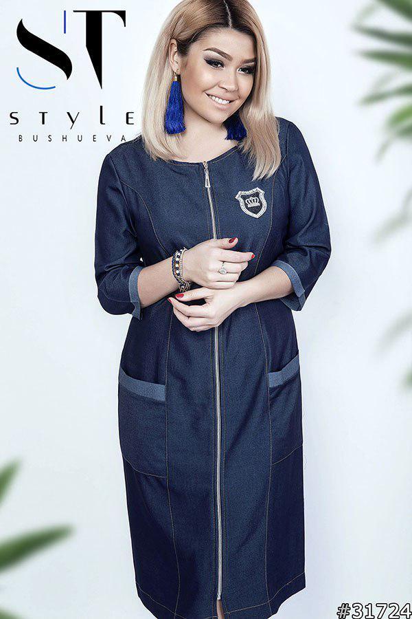 Платье  на молнии больших размеров 50+  из тонкого джинса с карманами  / 2 цвета  арт 5242-41