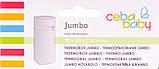 Термоконтейнер Ceba Baby Jumbo 70*80*230мм универсальный  беж-розовый (зайцы,слон,медведь), фото 2