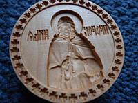 Печать Пророк Илья