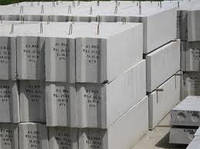 Фундаментные блоки 24.4.6т, доставка на объекты