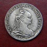 1 рубль 1757 СПБ-ЯI портрет Ж.Дасье