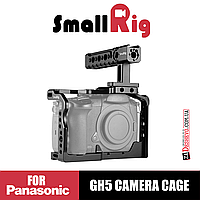 Риг SmallRig GH5 Cage with Top Handle (2050)