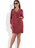 Женское платье бордовое с декором из пуговиц размеры от XL ПБ-477