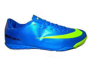 Бампы Nike (Репліка) Fa 01-3 блакитний