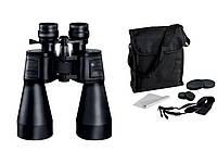 Біноколь AURIOL® Zoom 10 - 30 x 60