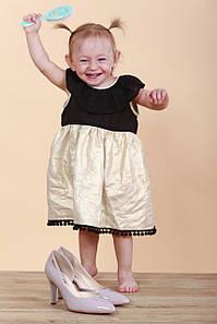 Сукня для особливих нагод 74-86