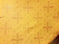 Тканина церковна Хрест Візантійський шовк, жовта з вірерунком золотистим шовком.