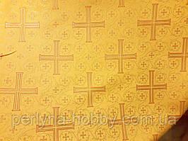 Тканина церковна Хрест Візантійський шовк, жовта з вірерунком золотистим шовком. Тканина церковна