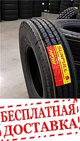 Грузовые шины 245/70 r19,5 Sunfull HF111