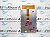 Дисплей для Lenovo S680, фото 2