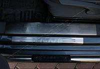 Volkswagen Caddy (2003-) Накладки на внутренние пороги 4шт