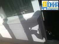 Балкон под ключ Гостомель, фото 1