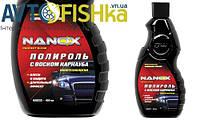 Полироль NANOX NX8222 КАРНАУБА