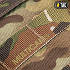 "M-Tac подсумок ""Сухарка"" Gen.2 MC, фото 8"