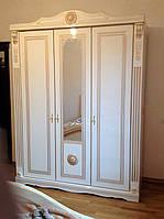 Шкаф спальни Белиса, фото 1