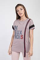 Стильная футболка-туника цвета пудры. Размеры: 42-48