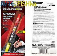 Антицарапин NANOX NX8300