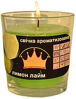 Свеча в стакане Арома лимон лайм GA68-LLM, ТМ Pragnis