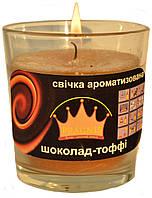 Свеча в стакане Арома тоффи GA68-TOF, ТМ Pragnis