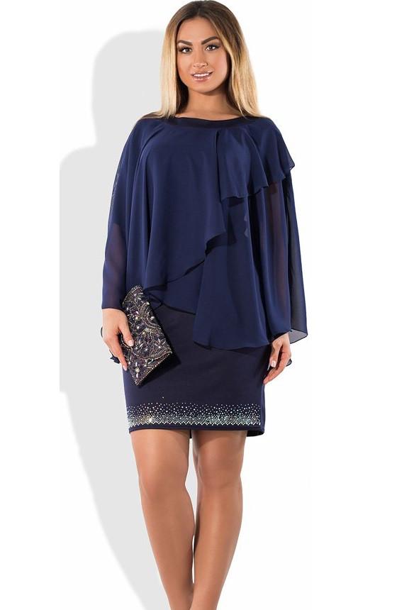 Коктейльное женское платье темно синее размеры от XL ПБ-491